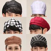 廚師帽酒店餐廳服務員工作帽廚房廚師帽子蛋糕店男女廚師工作帽