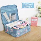【雙11折300】簡約大容量化妝品收納包少女心手提洗漱包