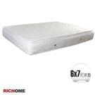【RICHOME】 獨立筒 雙人特大《貝斯6X7呎三線獨立筒床墊》彈簧床 寢具 床組 床包