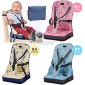 寶寶安全椅套 便携式兒童餐椅 RA1042 好娃娃