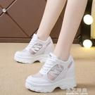 2020夏季新款女鞋內增高8cm女士厚底鬆糕網紗透氣時尚休閒運動鞋.【小艾新品】