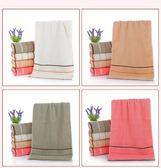 4條柔軟吸水洗臉家用洗澡加厚全棉大面巾