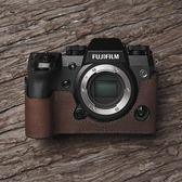 Mr.Stone 富士X-H1  XH1 相機皮套 手柄 相機包 真皮套相機保護套 米希美衣ATF