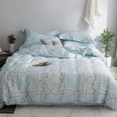 北歐100%天絲正品床包被套組-加大-相約地中海【BUNNY LIFE邦妮生活館】