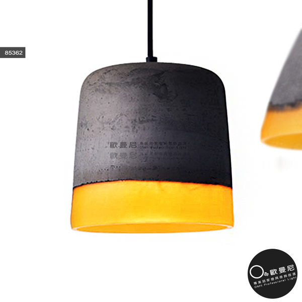 吊燈★後現代清水模水泥 工藝復古鐵燒感 半筒形 單吊燈✦燈具燈飾專業首選✦歐曼尼✦
