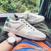 的鞋子男士港風帆布鞋韓版休閒鞋運動鞋秋季潮流板鞋男鞋 解憂雜貨鋪