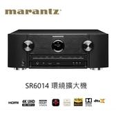 (結帳優惠) Marantz 馬蘭士 SR-6014  9.2聲道 環繞擴大機