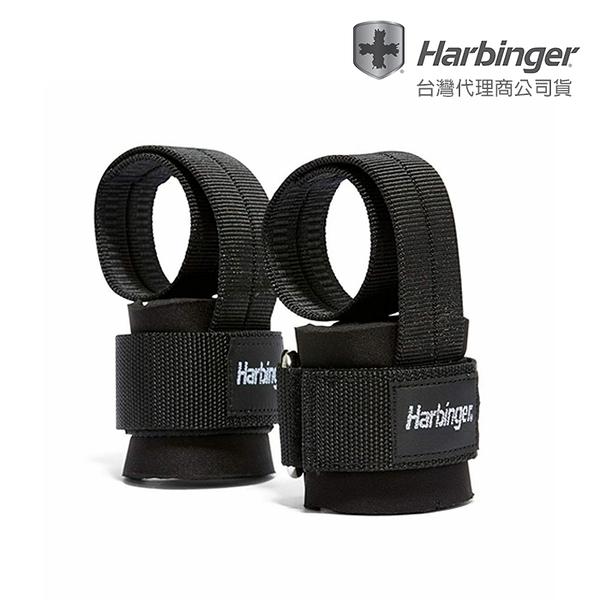 Harbinger 重訓拉力帶/抓舉助力帶 Big Grip Pro Lifting Straps 21700 贈鑰匙圈