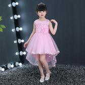 女童公主裙兒童禮服蓬蓬洋裝白色主持演出夏 LQ4438『小美日記』