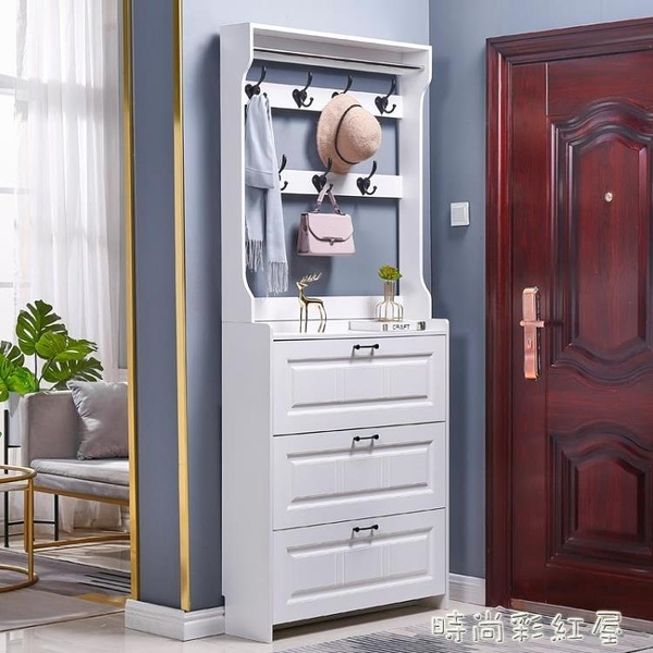 神器鞋櫃門口家用大容量翻斗收納超薄帶衣帽架玄關櫃簡約現代鞋架MBS「時尚彩紅屋」