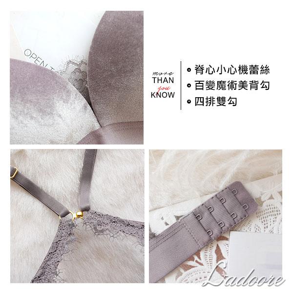 【單售內衣】 Ladoore 噬愛焦點 高質感舒適無鋼圈內衣(紫)