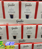 [COSCO代購] C125956 Cafes Guilis Dolce 膠囊咖啡組 64顆 適用DOLCE GUSTO 咖啡機