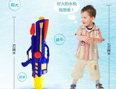 兒童水槍玩具超大號高壓抽拉式打氣背包水槍成人呲水槍男孩噴水槍igo     西城故事