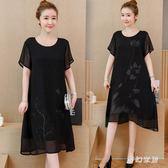 大碼連身裙洋氣寬鬆遮肚子顯瘦雪紡洋裝中長裙夏季新款 yu3698『夢幻家居』