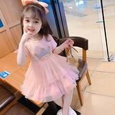 2021夏季新款女童蓬蓬洋裝韓版洋氣卡通網紗裙童裝短袖公主裙潮 幸福第一站