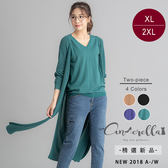 大碼仙杜拉-彈性針織兩件背心開衩罩衫/外套 XL-2XL碼 ❤【ENW129】(預購)