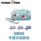 POSMA PGM 手提式收納包 輕便 防水 火鶴 SOB002FLM