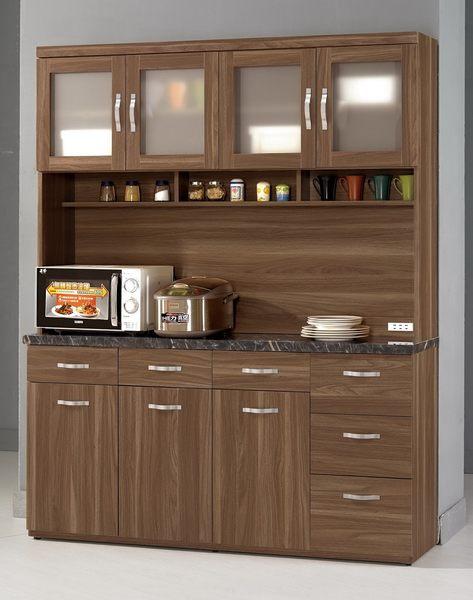 【森可家居】羅納爾5.2尺石面收納櫃下座 7CM409-2  餐櫃 廚房櫃 中島 碗盤碟櫃 木紋質感 工業風