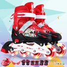 男女孩休閒溜冰鞋兒童全套裝輪滑鞋直排輪初...