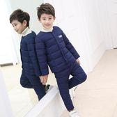 童裝女小孩套裝男兒童套裝寶寶冬季棉衣加厚套裝3-5周歲-炫科技