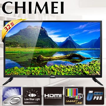 【CHIMEI奇美】32型A500系列多媒體液晶顯示器 TL-32A500