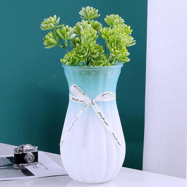 中國風玻璃花瓶擺件客廳插花干花富貴竹花瓶鮮花仿真水培彩色花瓶
