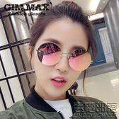 女款個性前衛小臉太陽鏡無框長臉墨鏡韓國炫彩反光太陽眼鏡(送拉鏈盒)