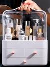 網紅化妝品收納盒防塵旋轉手提箱子桌面壓克力梳妝台護膚品置物架 滿天星