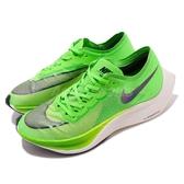 Nike 慢跑鞋 ZoomX VaporFly Next 螢光綠 黑 男鞋 碳纖維鞋盤 疾速競賽鞋款【PUMP306】 AO4568-300