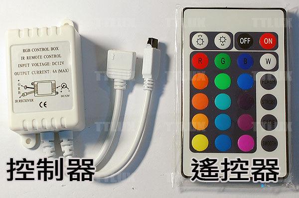 (24V專用)5米七彩LED燈條300晶(含控制器) 300顆 光條 條光 燈帶