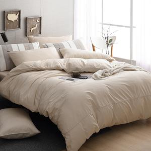 贈黃阿瑪小提袋-DON極簡生活特大四件式200織精梳純棉被套床包組氣質米