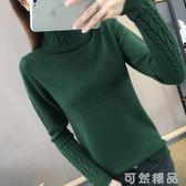毛衣女新款女裝百搭高領打底衫麻花套頭加厚修身慵懶風針織衫  聖誕節快樂購