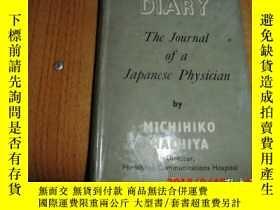 二手書博民逛書店Hiroshima罕見Diary: The Journal Of
