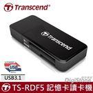◆加購◆創見 TS-RDF5K USB3.1 讀卡機x1(黑色) 支援SDHC/Micro SDXC UHS-1(支援UHS-1 SDXC)