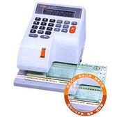 世尚Vertex W-3000 微電腦打印支票機(中文機 / 數字機可選) 可視窗定位 台灣製造