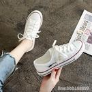 帆布鞋 年夏季新款小白鞋女鞋子百搭板鞋透氣帆布鞋薄款流行網面網鞋 瑪麗蘇