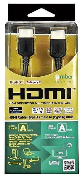 Amber 崴寶 HDMI 線 超細線材 2米 HDMI 1.4版 4K 2K PS4 專用線 螢幕線 M9 M8 M7 【采昇通訊】