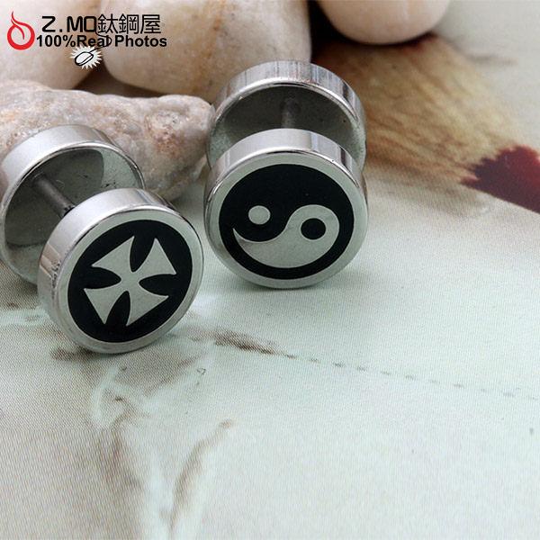 [Z-MO鈦鋼屋]太極符號中性耳環/個性十字架/中性白鋼耳環/單個價【ESS038】