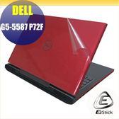 【Ezstick】DELL G5-5587 P72F 紅色機專用 二代透氣機身保護貼(含上蓋貼、鍵盤週圍貼)DIY 包膜