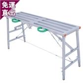 折疊馬凳多功能裝修便攜馬凳刮膩子升降腳手架施工程梯子加厚室內平台H【快速出貨八五折】