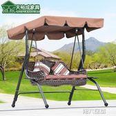 鞦韆 吊椅鳥巢吊籃藤椅戶外庭院宿舍吊椅陽台吊椅 第六空間 MKS