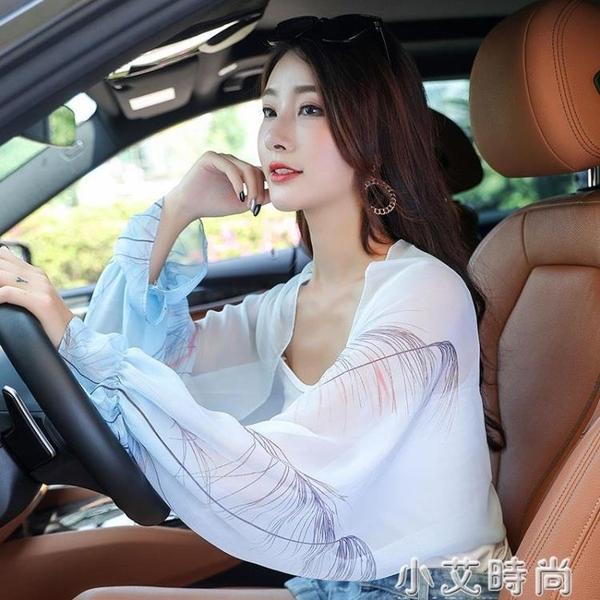 2021新款防曬披肩女夏季長袖雪紡薄款帶袖練車遮陽開車小袖套兩用 小艾新品