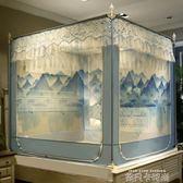 新款坐床拉鏈加密防摔蚊帳三開門家用1.5m床蒙古包1.8米加厚支架 QM依凡卡時尚