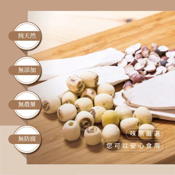 【味旅嚴選】|四神|Four-Herbal Soup Materials|藥膳包|一包