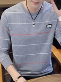 衛衣男士長袖T恤秋季韓版寬鬆潮流體恤春秋打底衫秋衣上衣服男裝衛衣新品