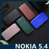 NOKIA 5.4 雙面類碳纖維保護套 輕薄側翻皮套 隱形磁吸 支架 插卡 手機套 手機殼 諾基亞