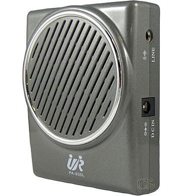 UR-sound PA-930L 鋰電池迷你腰掛式擴音機 體積小聲音大 ( 教學、導覽、夜市 )
