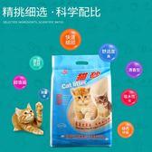 貓砂10公斤茉莉花香膨潤土結團低塵除臭貓沙igo
