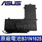 ASUS B31N1625 3芯 原廠電池 電壓: 11.52V 容量:3653mAh