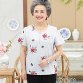 中老年人奶奶裝夏裝短袖T恤套裝老年裝媽媽裝老人棉麻兩件套 港仔會社
